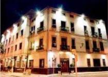 Фотография отеля Rioja