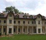 Hercegovina Hotel