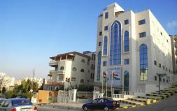 Hotel Al Abdali Inn 3
