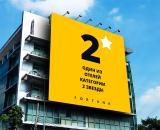 Fortuna Pattaya 2*