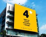 Fortuna Pattaya 4*