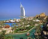 Экскурсионная программа ОАЭ