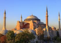 Фотография отеля Экскурсионная программа Турция