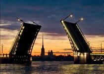 Фотография отеля Экскурсионная программа Россия
