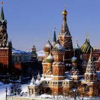 Экскурсионная программа Россия