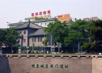 Фотография отеля Jade Garden Hotel Beijing