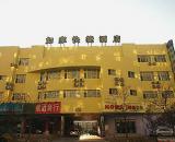 Home Inn Yizhuang Tianhuaxi