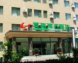 Guan Tong Modern Hotel