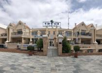 Фотография отеля Yucca Park ApartHotel