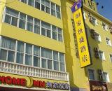 Home Inn Jinsong Beijing