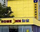 Home Inn Shuangjing Beijing