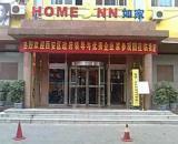 Home Inn Xiaoxitian Beijing