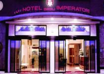 Фотография отеля Hotel Degli Imperatori