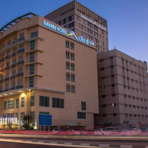 Rayan Hotel Sharjah (4*)