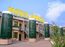 Фотография отеля AS Hotel Monza
