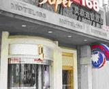 Motel 168 Shanghai Changping Road