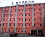 Chinas Best Value Inn Pudong Avenue