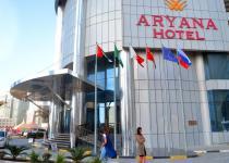 Фотография отеля Aryana Hotel