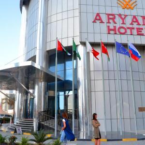 Aryana Hotel  (4*)