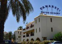 Фотография отеля Panareti Paphos Resort