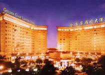 Фотография отеля Golden Coast Lawton Hotel
