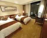 Gucun Park Hotel