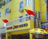 Home Inn Shanghai Jiading Chengzhong Road