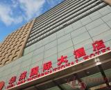 Hua Bin International