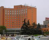 Argyle International Airport Hotel Hongqiao