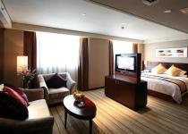 Фотография отеля Greenland Jiulong Hotel