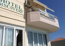 Фотография отеля Discovery Hotel