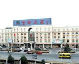 Jinglin Hotel Beijing