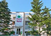 Фотография отеля Happy Hotel