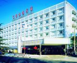 Capital Airport Hotel Beijing