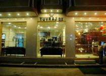 Фотография отеля Hotel Yuvraj Deluxe