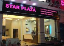 Фотография отеля Hotel Star Plaza