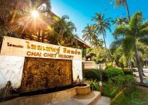 Фотография отеля Chai Chet Resort