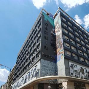 Capsis Hotel Thessaloniki (3+*)