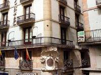 Фотография отеля Hotel Adagio