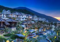Фотография отеля InterContinental Danang Sun Peninsula Resort
