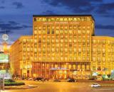 Отель «Днипро» (Днепр)
