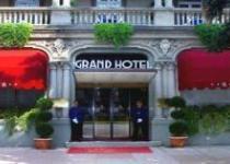 Фотография отеля Grand Hotel Verona