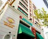 Joyage Business Hotel (Jing'an)