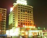 Joyfull International Hotel