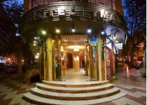 Фотография отеля Hotel Lima