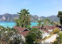 Фотография отеля Phi Phi Bayview Resort
