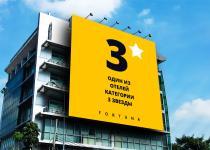 Фотография отеля Fortuna Paphos 3*