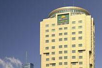 Фотография отеля Shanghai Zhongxiang Hotel