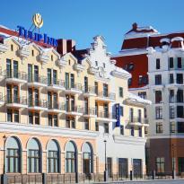 Tulip Inn Rosa Khutor