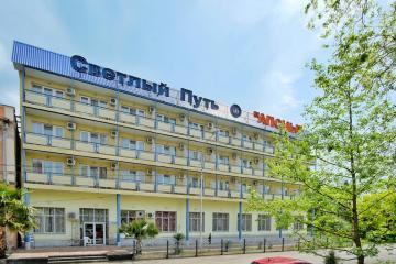 Билеты на самолет нижний новгород абхазия билеты на самолет цены новосибирск
